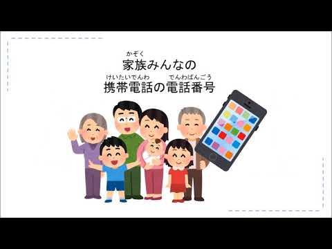 防災9もしもの時のために用意しましょう。_日本語
